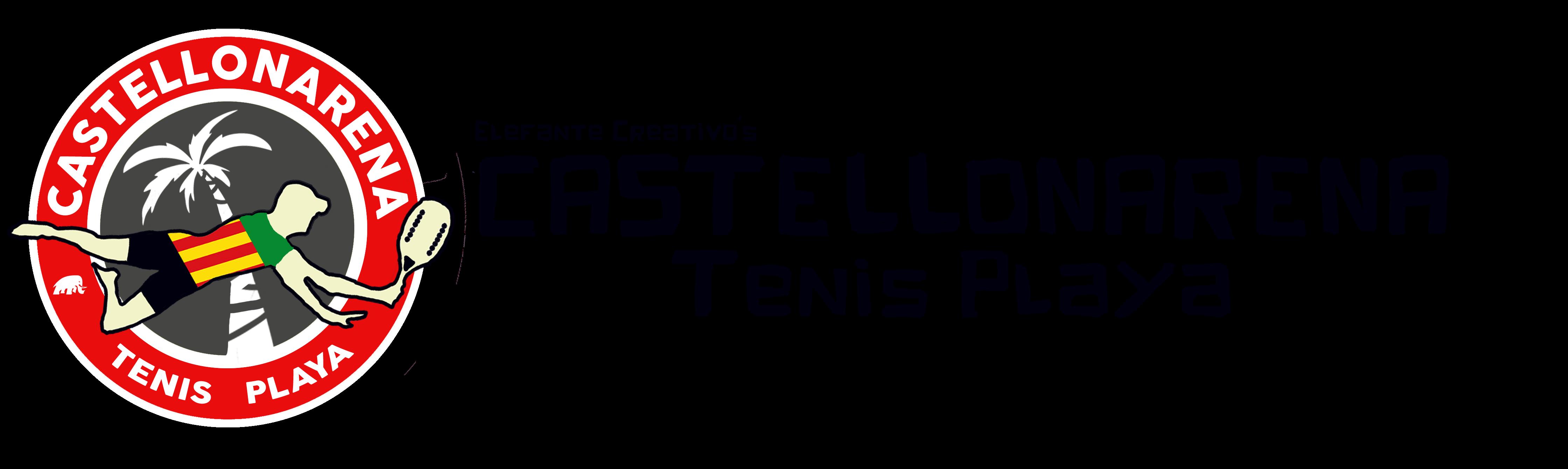 CASTELLONARENA